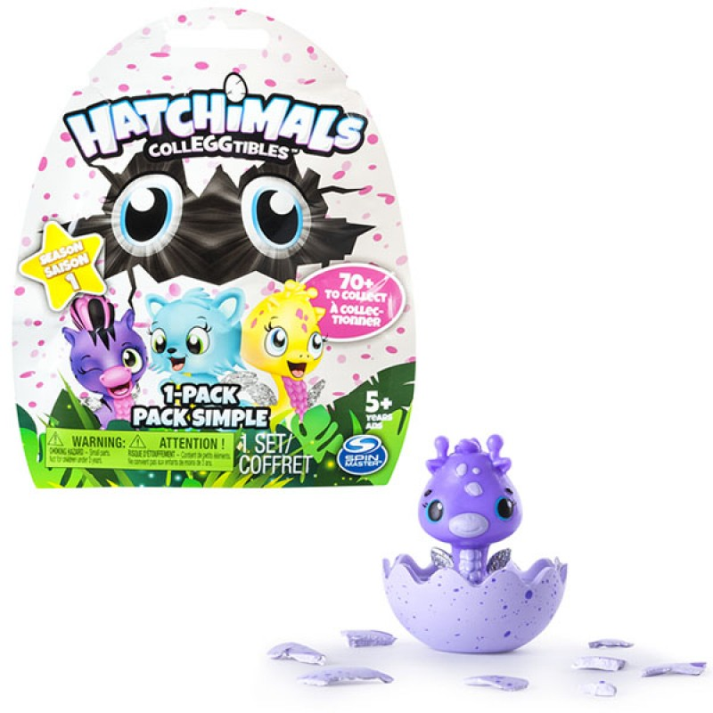 Фигурка Hatchimals